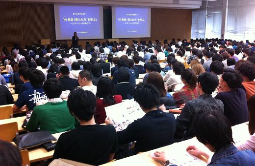 seminar1@2x